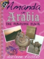 Amanda in Arabia: The Perfume Flask book cover