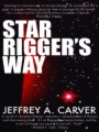 Star Rigger's Way book cover